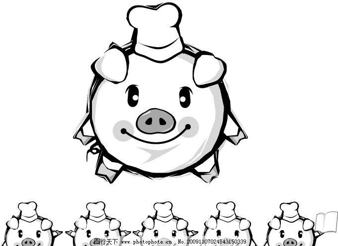 动物插画 卡通猪 厨师