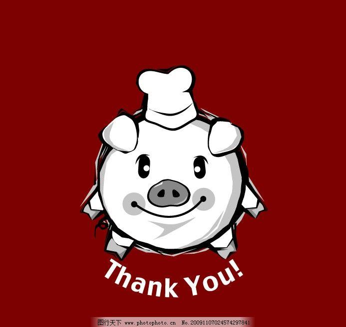 动物插画 卡通猪 厨师 谢谢 矢量