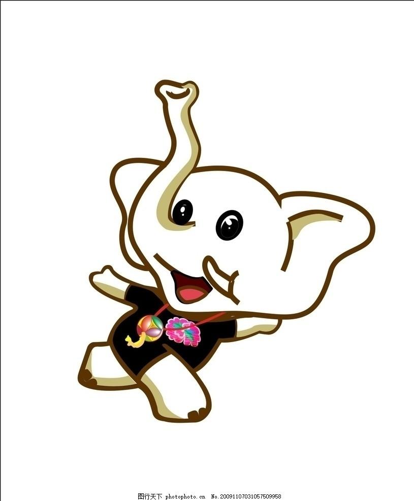 吉祥物 大象 壮族 绣球 运动会 经典矢量图 其他设计 广告设计 矢量 c