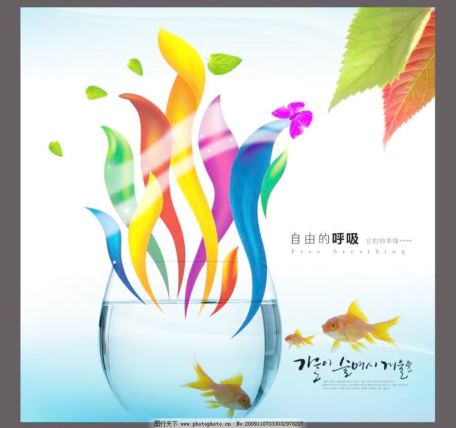 精美唯美移门图案 宣传单底纹背景 海报 海底世界 蓝天空 春天蝴蝶飞