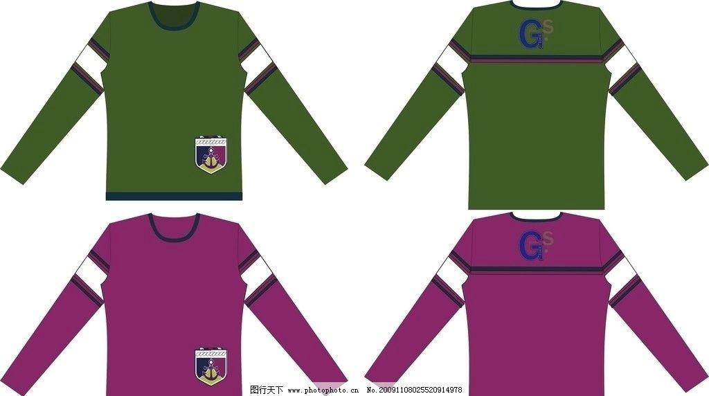 原创t恤 t恤 长袖 印花 分割 时尚潮流 款式图 原创 矢量 衣服 服装 c