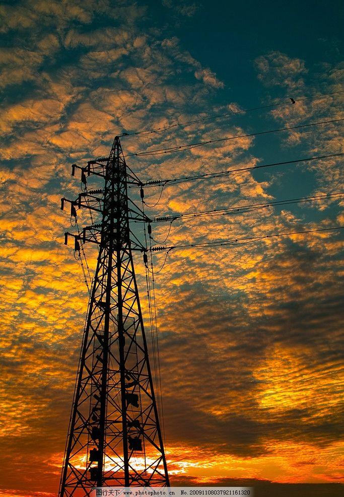 电力输送塔图片