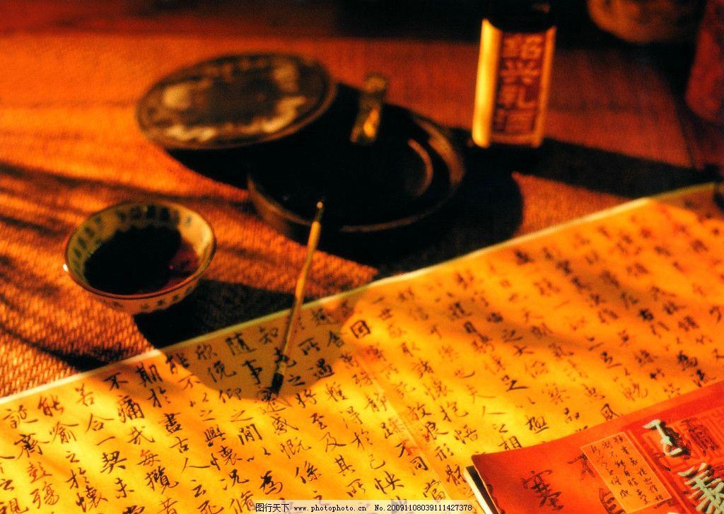 琴棋书画/琴棋书画中的书图片