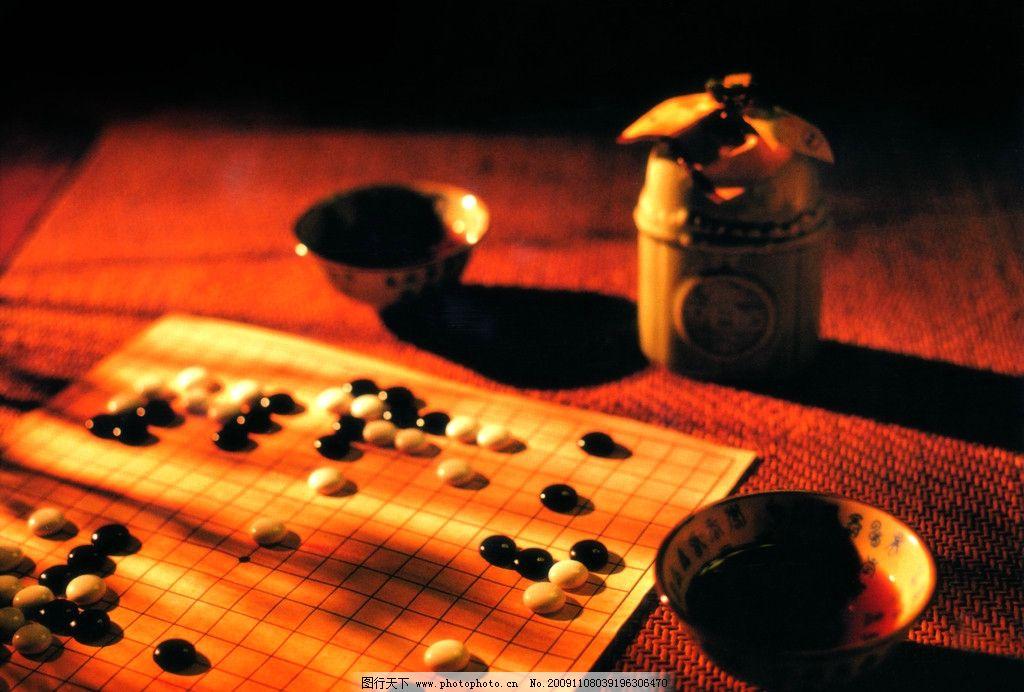 琴棋书画/琴棋书画中的棋图片