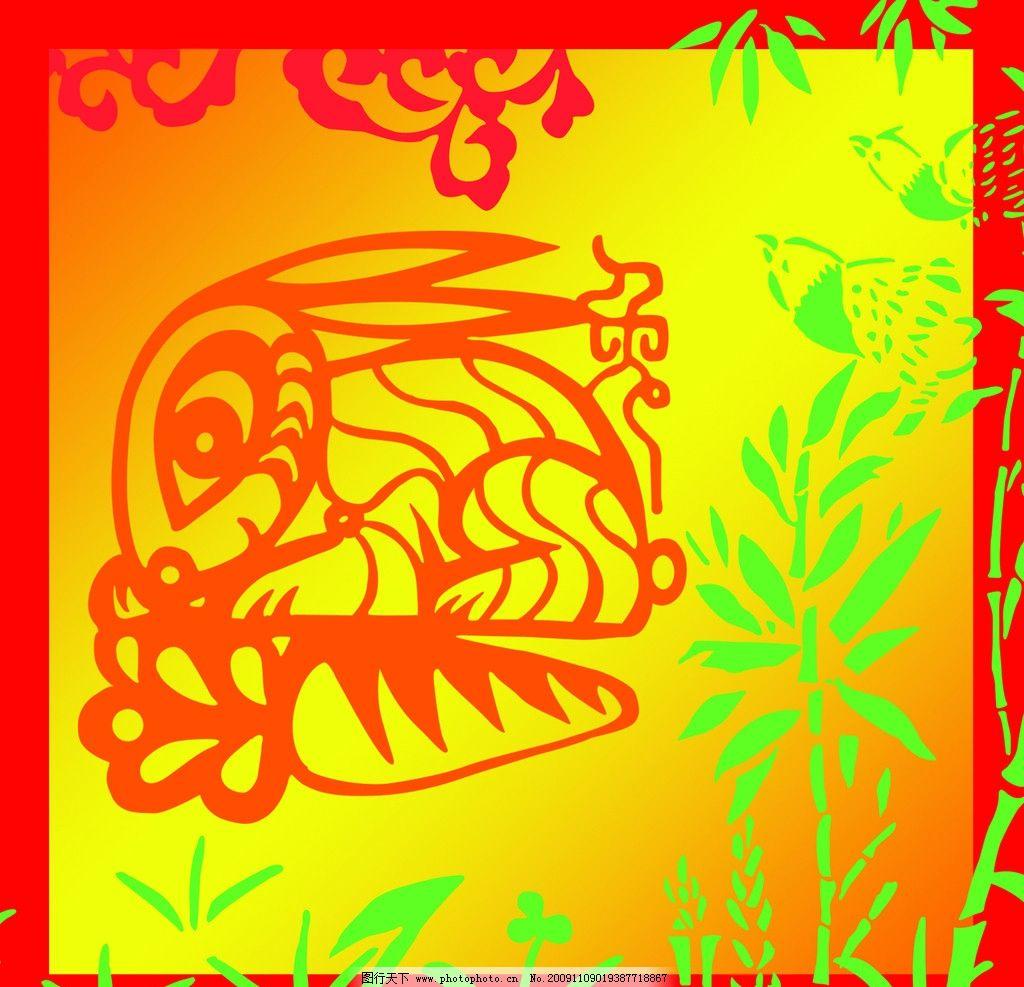 小兔子和竹林 兔 兔子 春节 炫彩 竹林 草 绿草 小鸟 剪纸兔 剪纸