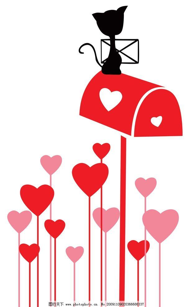 信 设计图片 图片素材 其他素材 小黑猫 心情 邮箱子 300dpi 花边花纹