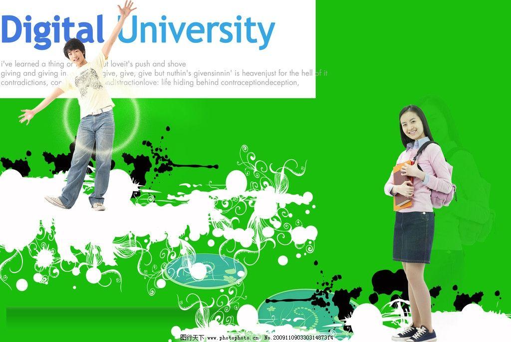 活力学生 男孩 女孩 笑脸 活泼 绿色 图案 英文 源文件