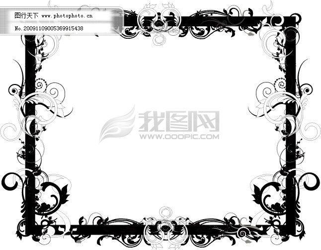 黑白花型边框免费下载