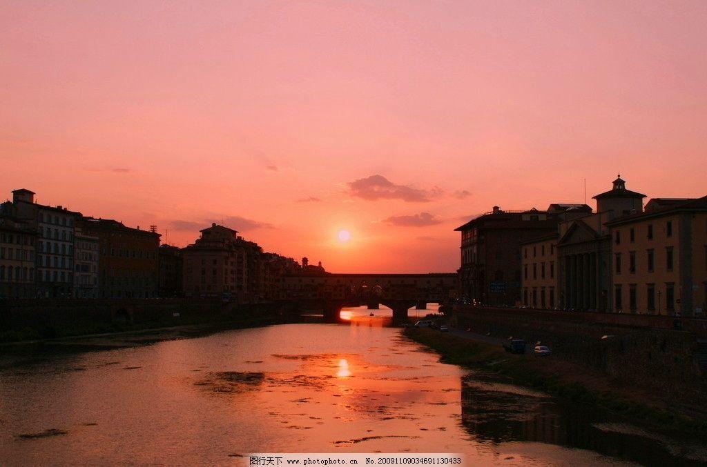 夕阳下的老桥 夕阳 老桥 欧洲建筑 黄昏 意大利 风景名胜 自然景观