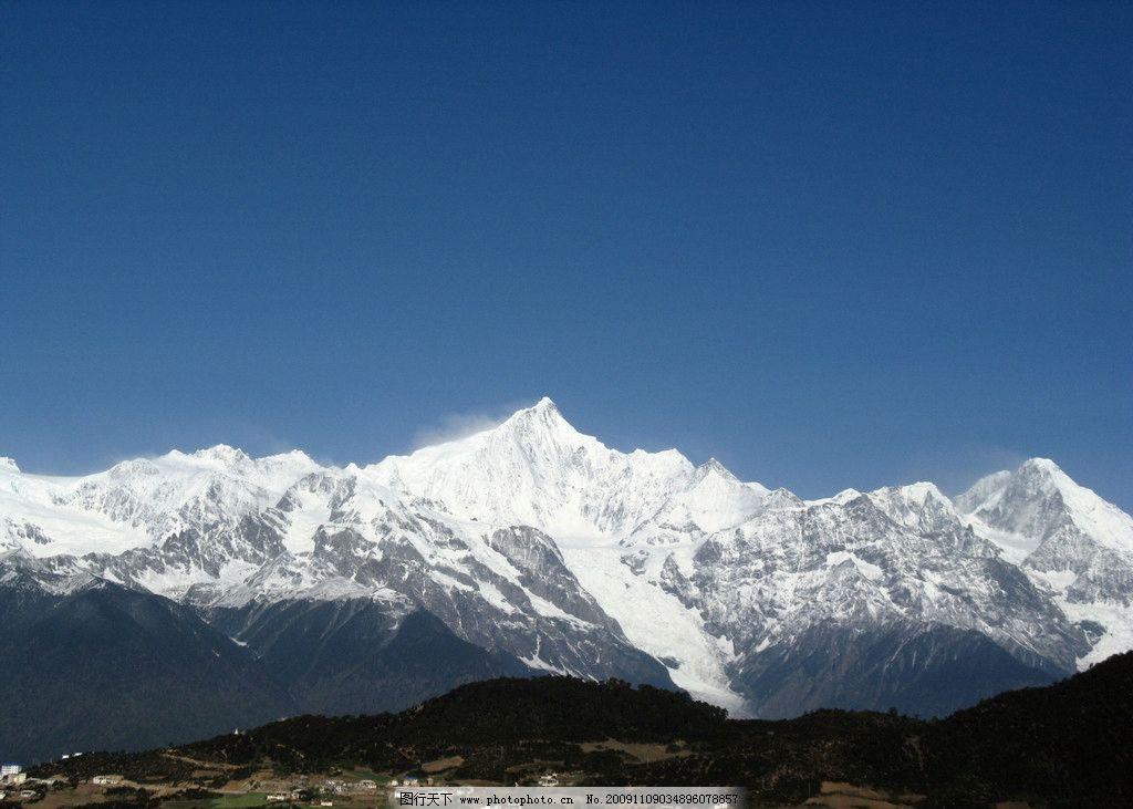 高原雪山 高原 雪山 蓝天 阳光明媚 自然景观 自然风景 山水风景 摄影