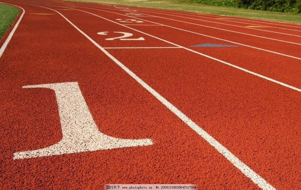 塑胶跑道 赛道 田径 素材 赛场 体育运动 文化艺术 摄影 300dpi jpg