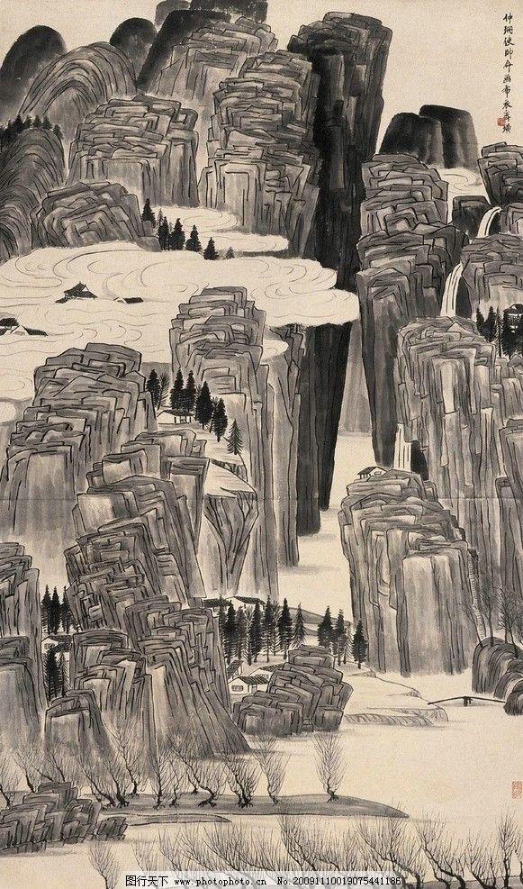 山水画 齐白石 国画 山水 山村 水墨画 绘画书法 文化艺术 设计 100dp