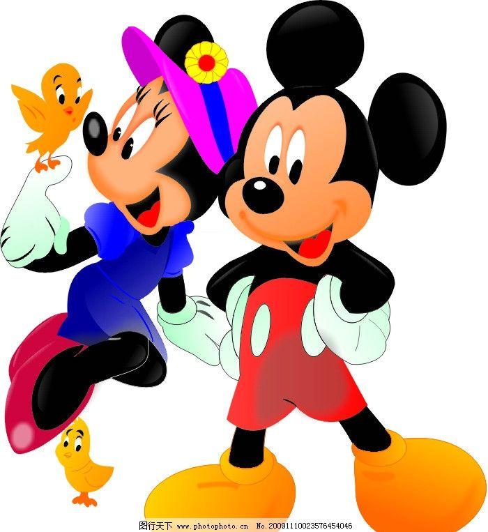 米老鼠 米琪 米妮 迪士尼 小鸟 卡通人物 卡通动物 迪士昵乐园