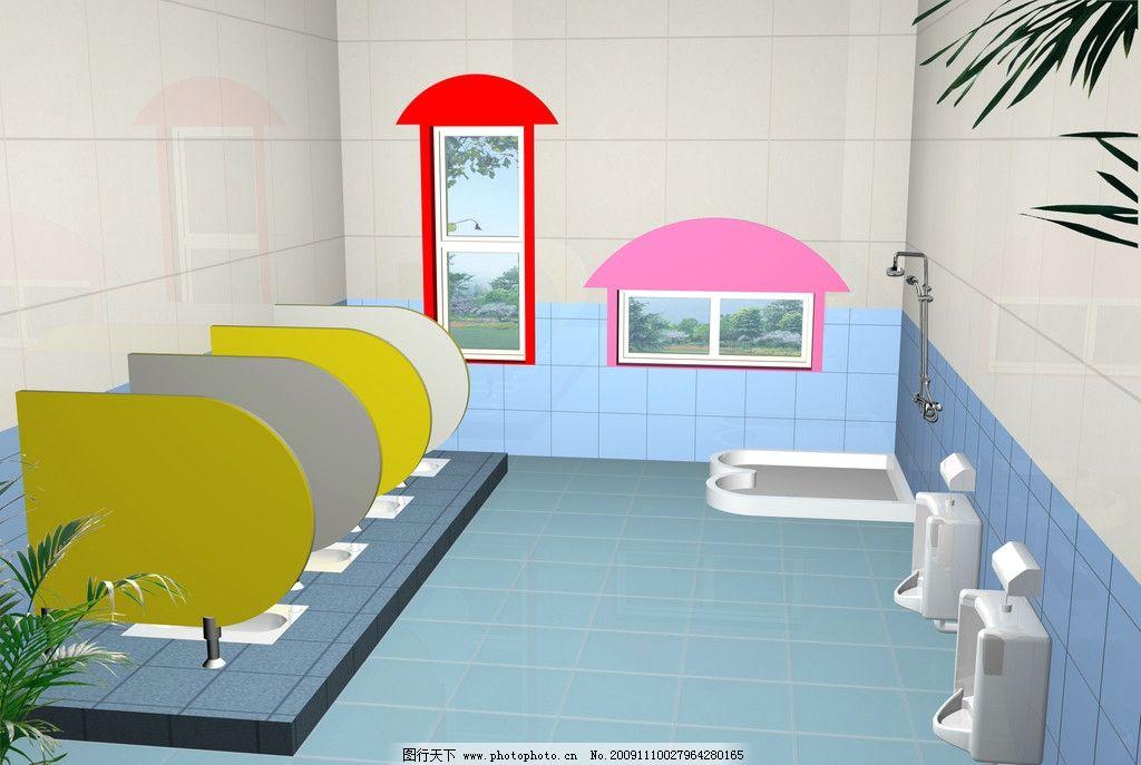 幼儿园卫生间效果图图片