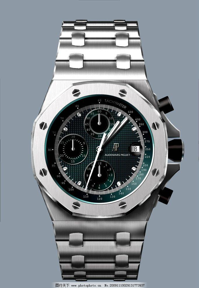 手表 数字手表制作 包装设计 广告设计模板 源文件