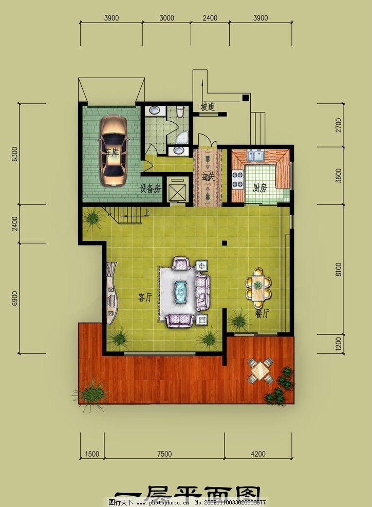 别墅户型平面图 车 凉台 沙发 厨房 餐厅 电视 车库 源文件