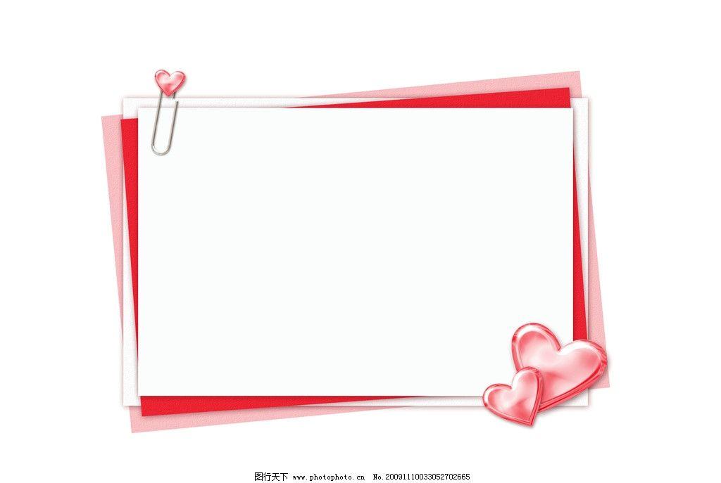 心形边框 心图 夹子 矢量图 卡通苹果 源文件