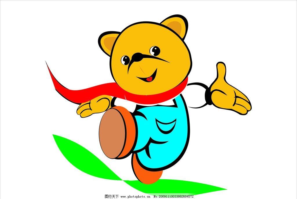 可爱的小熊 熊 熊在跳舞