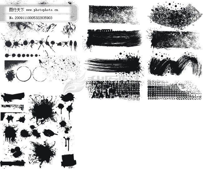 矢量花纹 矢量素材 水墨 水墨效果 水墨风景 水墨画图片 水墨笔刷
