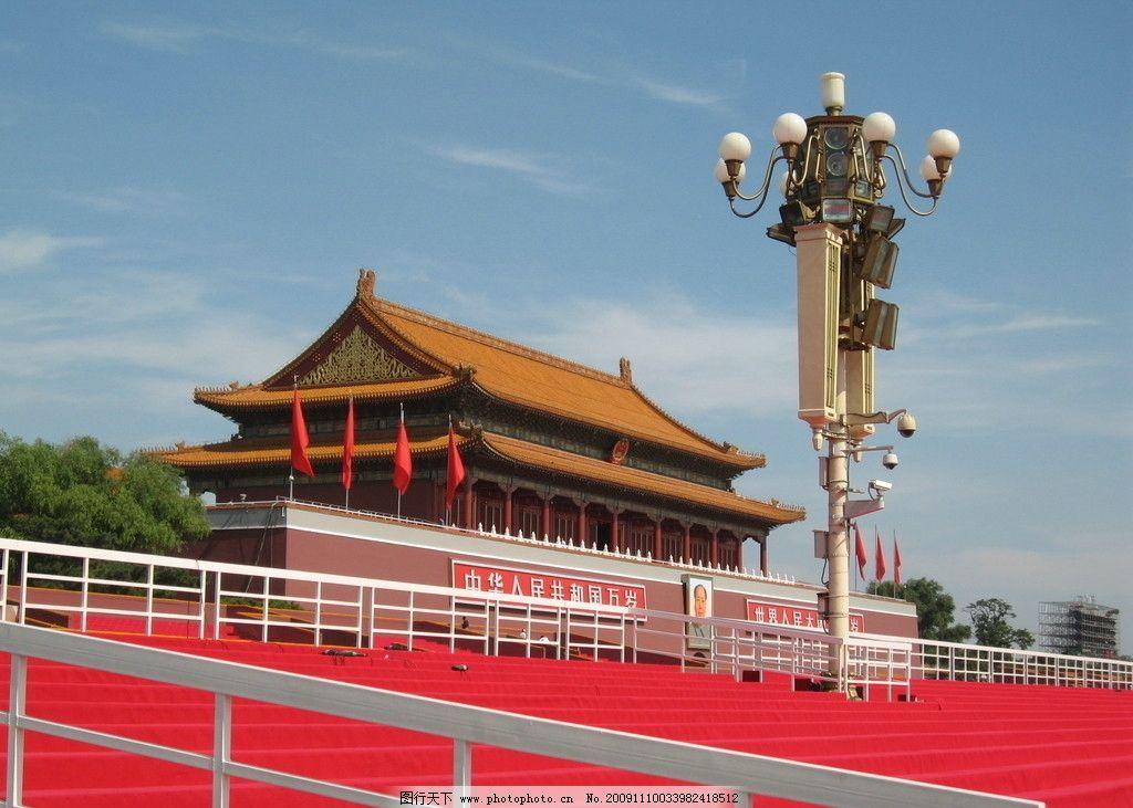 国庆节前的天安门图片