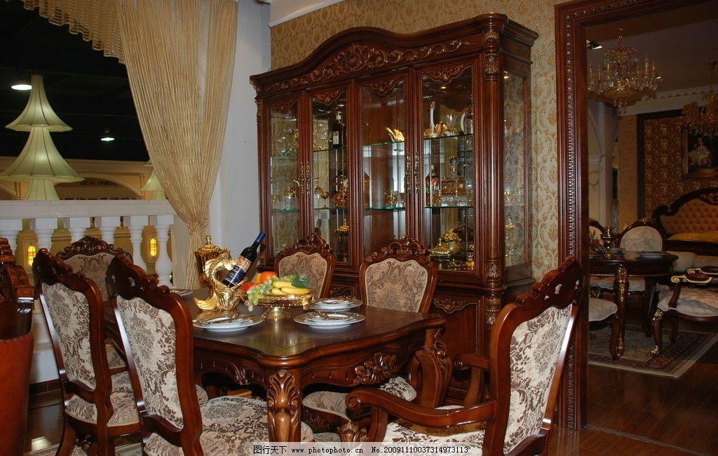 西式客厅      欧式风格 椅子 餐桌 餐柜 水果 豪华 家居生活 生活