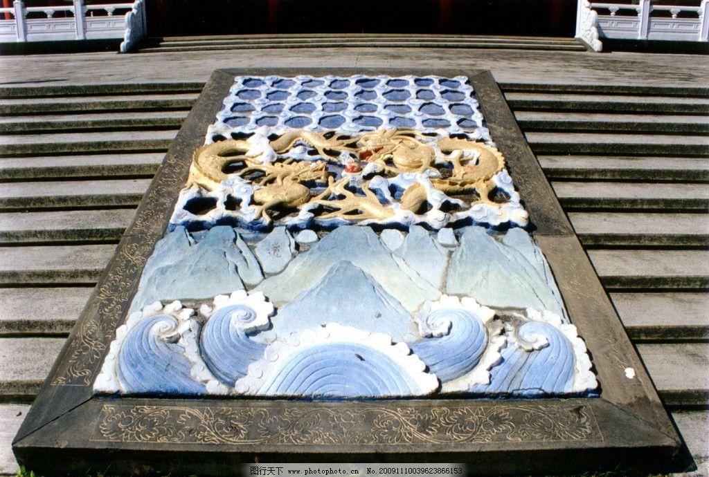 中国古典艺术 祥云 宫殿 文化艺术 墙壁 花纹 祥和 吉祥 龙
