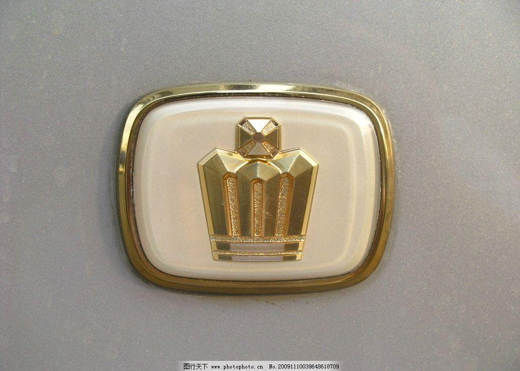 皇冠 标志 丰田 金属 工艺 浮雕 车标 静物 图片素材 其他