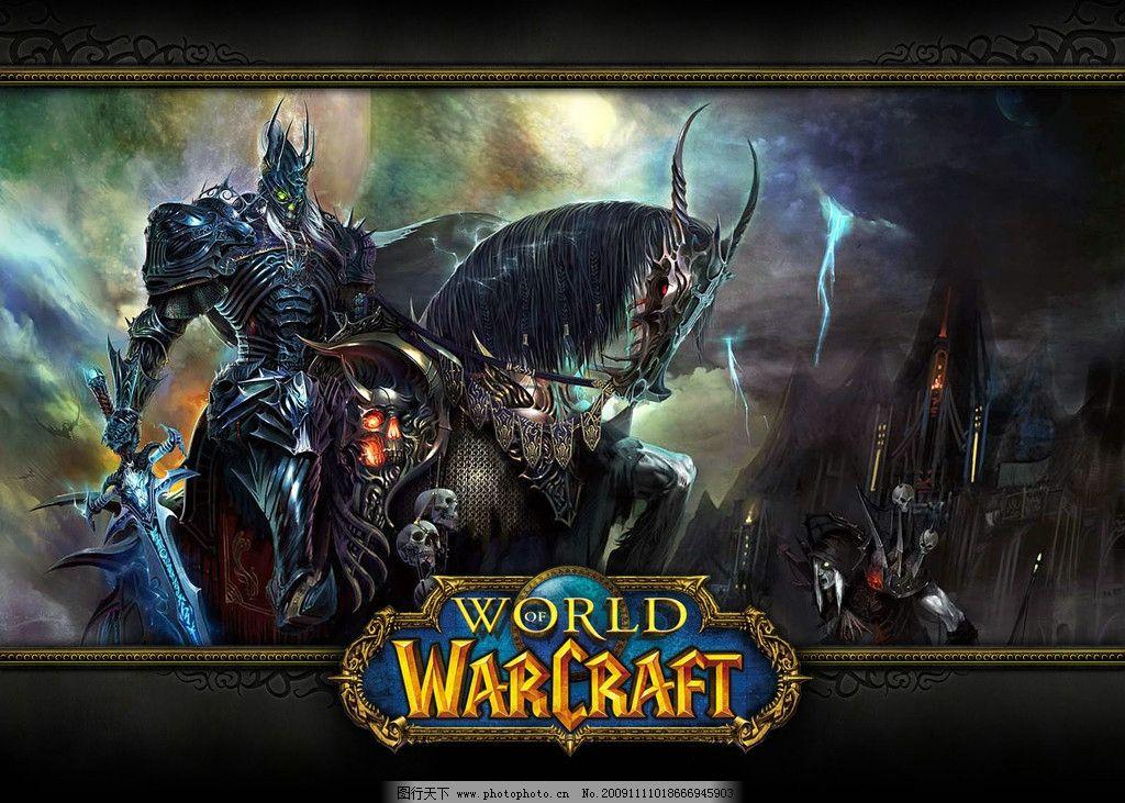 魔兽世界壁纸图片