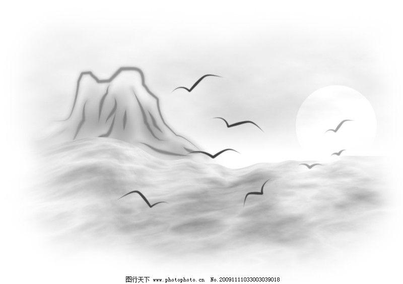 水墨 山坡 鸽子 太阳 广告设计 源文件