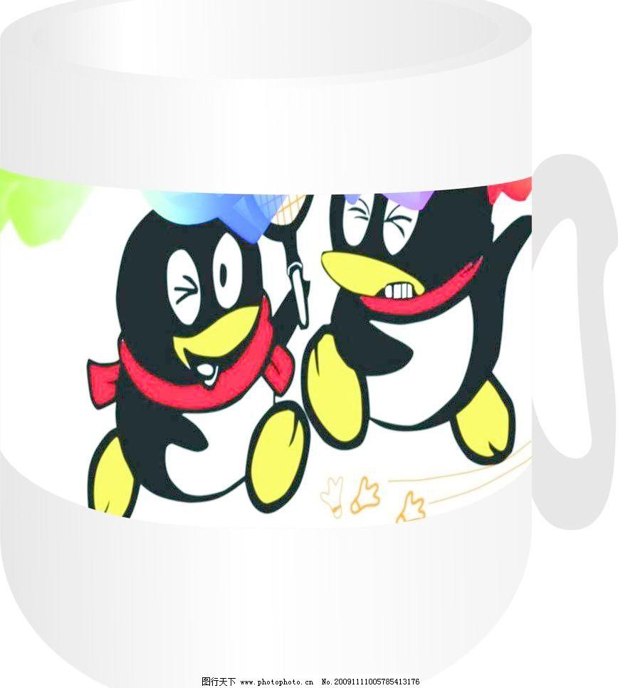 矢量卡通杯矢量素材 矢量卡通杯模板下载 矢量卡通杯 矢量 卡通 杯子
