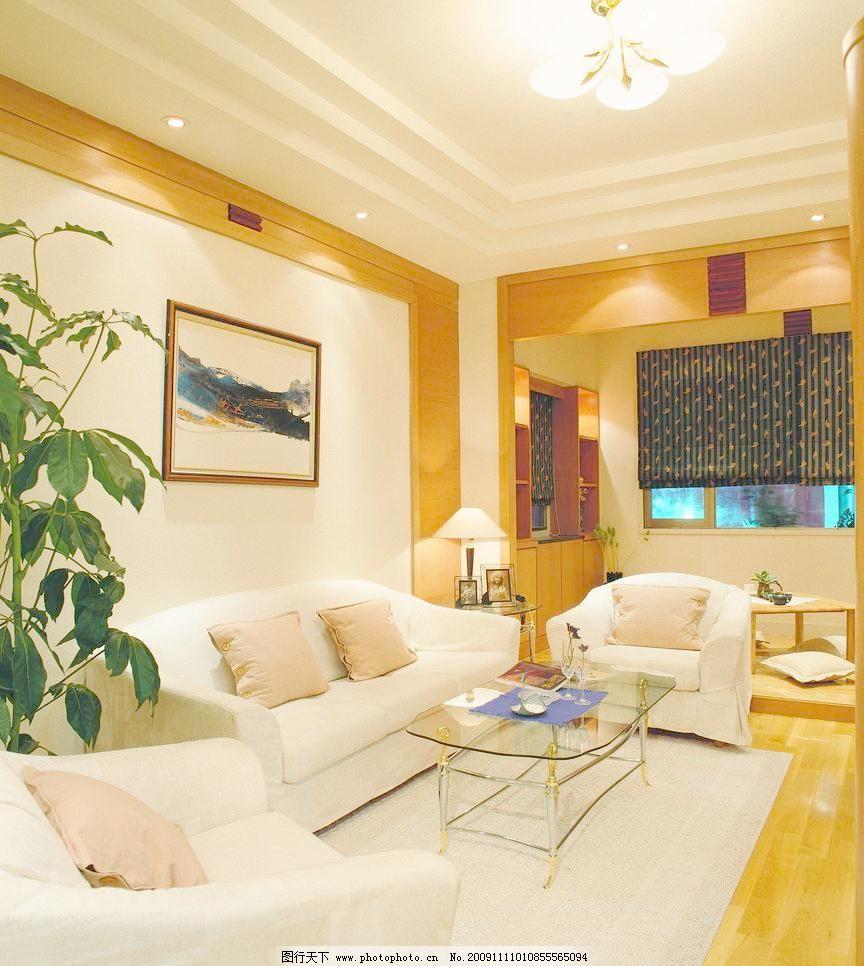 欧式豪华客厅一角高清摄影图片