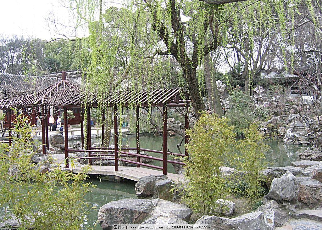 公园 柳树 石头 湖水 亭子 天空 桥 竹子 竹叶 树技 树 盒景 院子