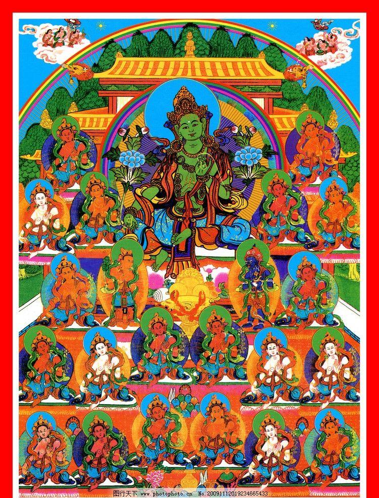 西藏 日喀则 唐卡 佛教 佛法 佛经 佛龛 唐卡全大 藏族文化14图片