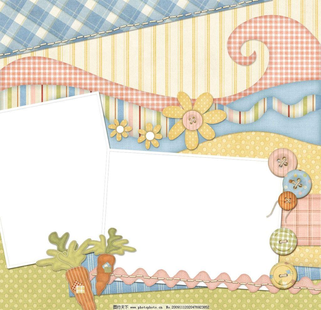 卡通相框 拼贴式样可爱相框 拼贴式相框 拼纸相框 漫画 拼图 贴图
