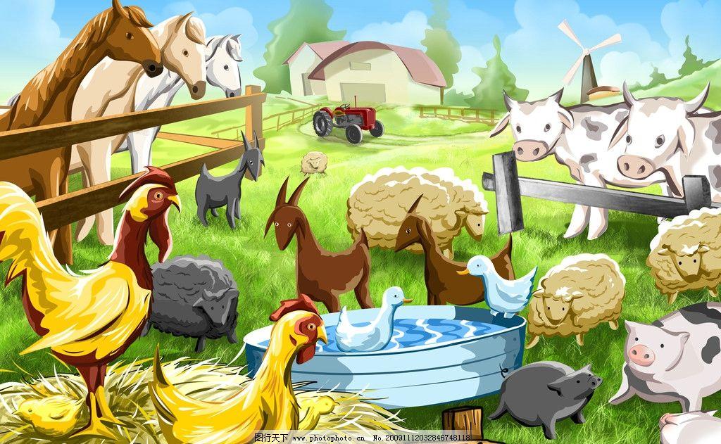 手绘农场图片