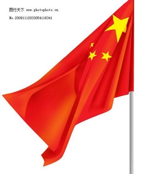 中国 国旗 五星红旗 飘扬