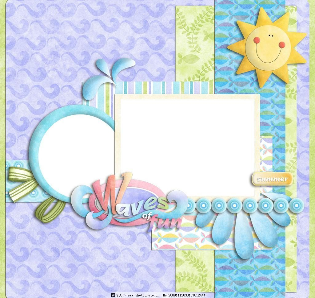 童趣 卡通相框设计素材 卡通相框模板下载 卡通相框 拼贴式样可爱相框