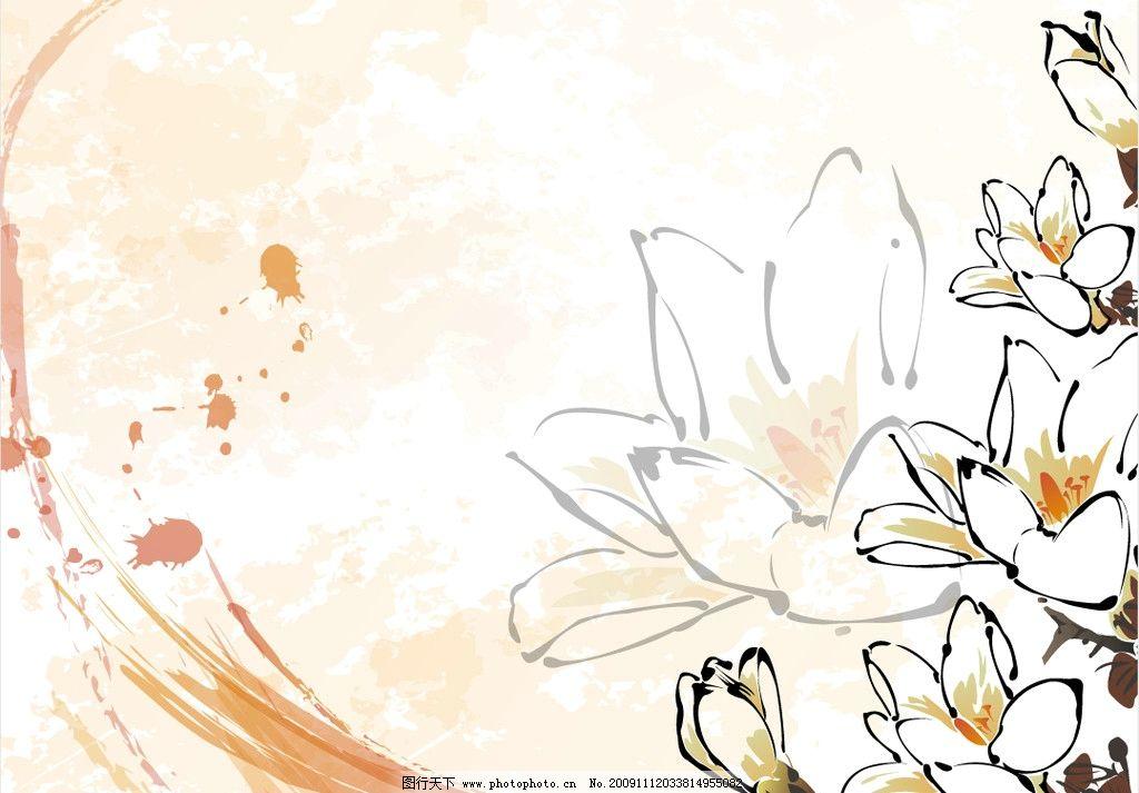 水墨风格花卉边纹 橘色 玉兰花 古风 源文件