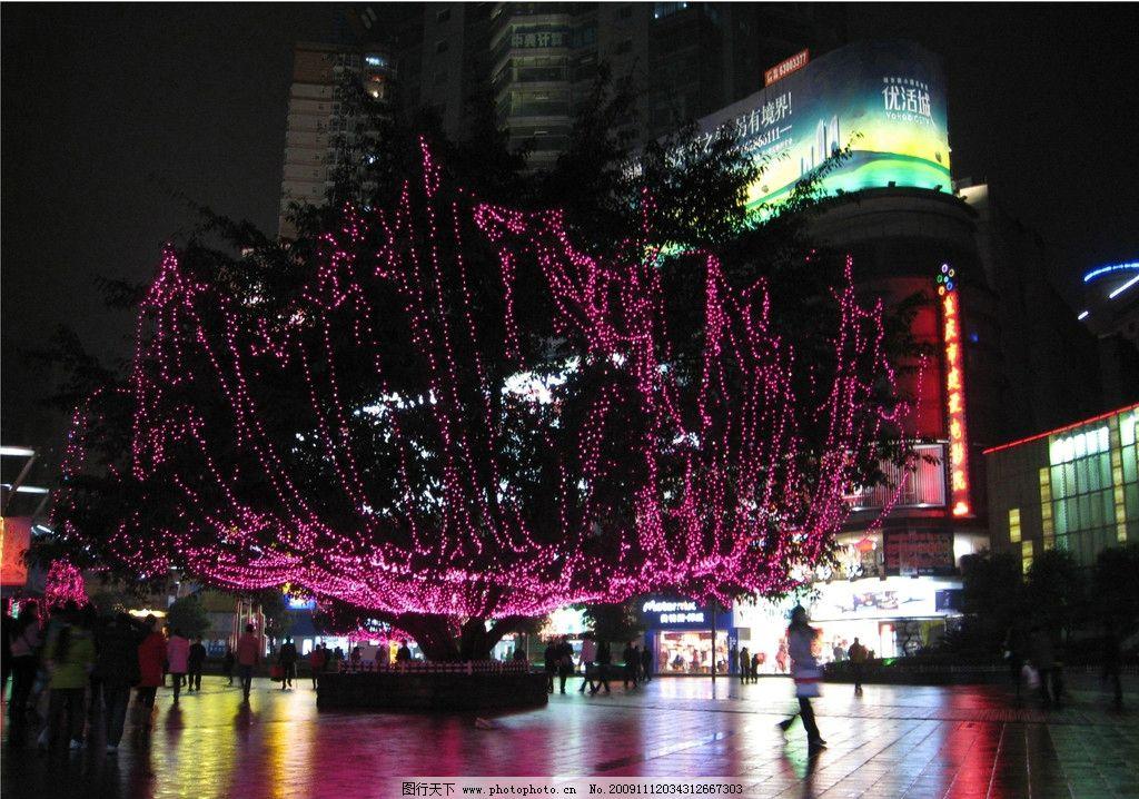 重慶夜景 旅游 景觀 景象 天空 夜色 都會 建物 街道 燈光 燈火 其他