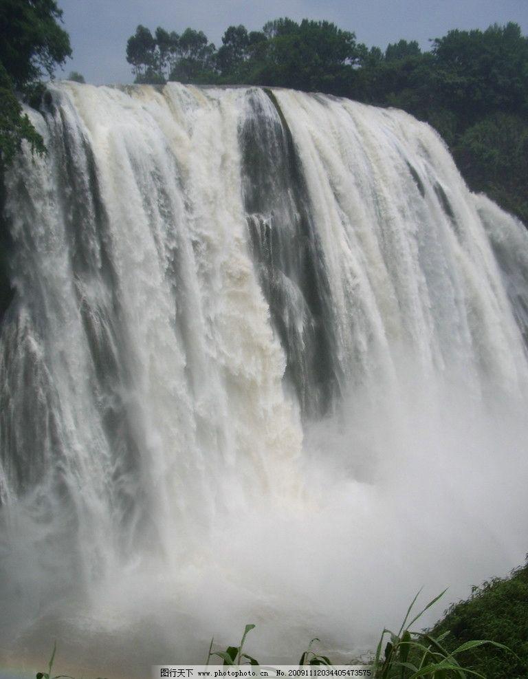 黄果树瀑布 瀑布 山水风景 自然景观 摄影 72dpi jpg