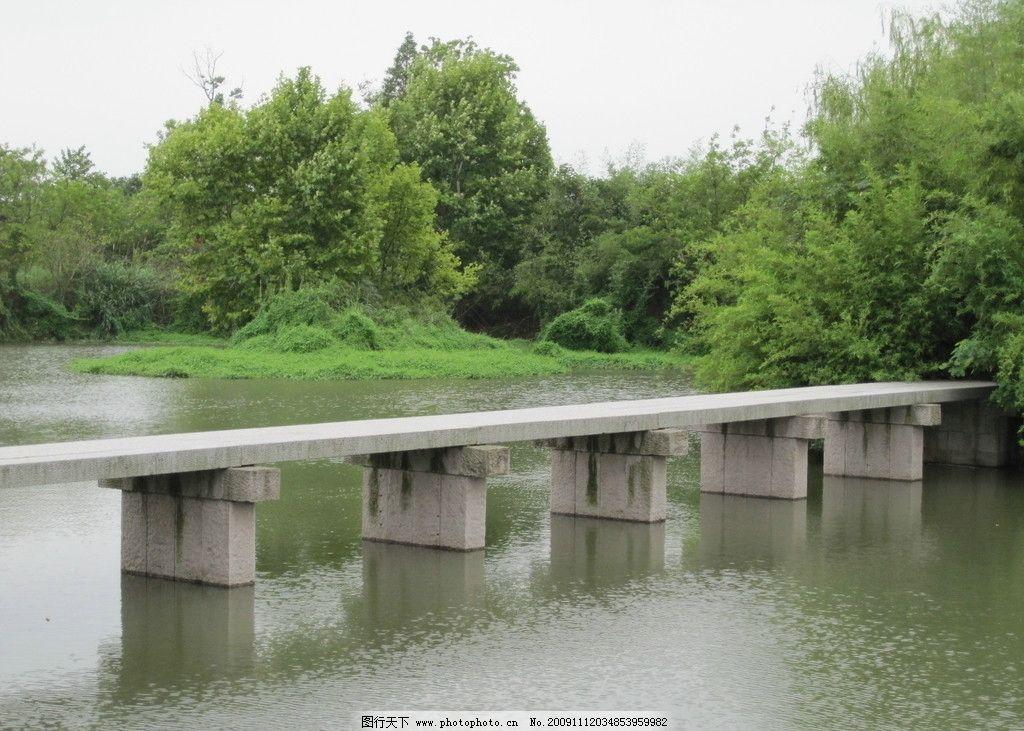 石板桥 河 自然风景 森林 波纹 水波 摄影作品 自然景观