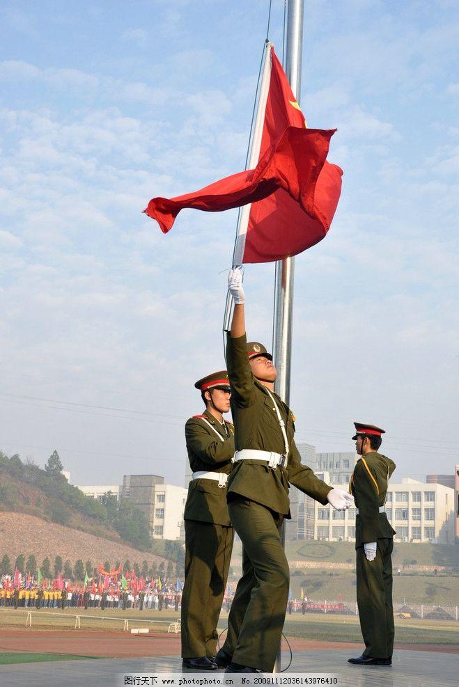 升旗仪式图片图片