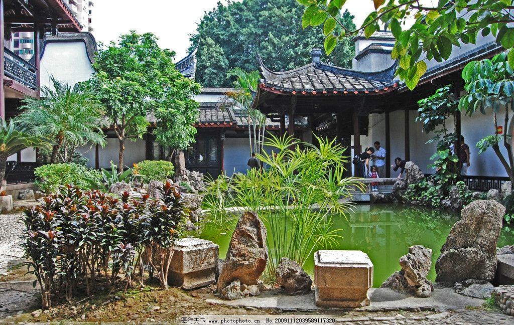 江南园林景观 园林 亭台 水池 古建筑 白墙 树木 假山 石凳 园林景观