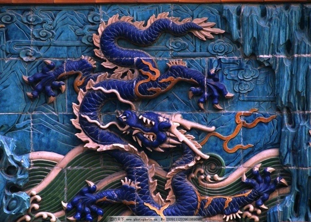 中国古典艺术 房顶 祥云 宫殿 文化艺术 花纹 祥和 吉祥 龙