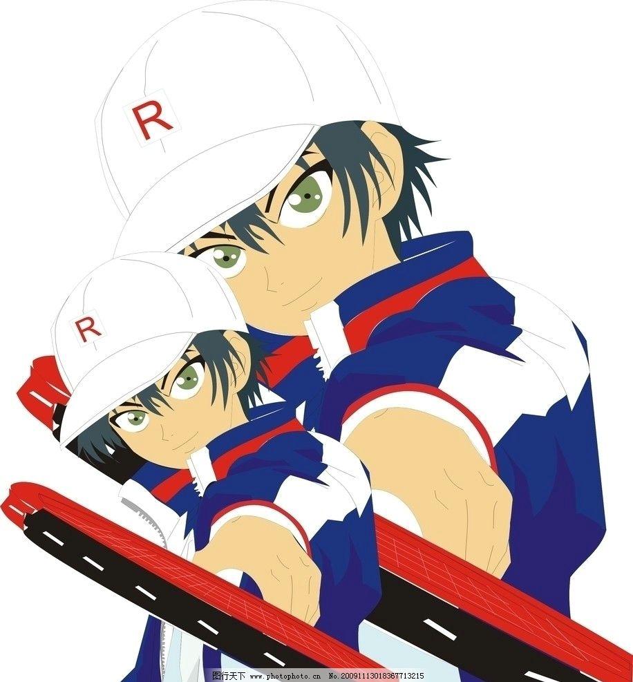 网球王子 人物 运动 动漫人物 动漫动画 设计 300dpi jpg