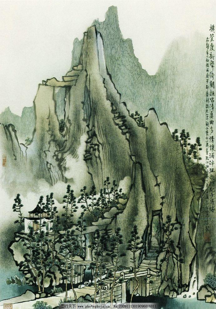 亭阁 小桥 小河 流水 树林 山峰 艺术 毛笔字 印章 传统花鸟 绘画书法