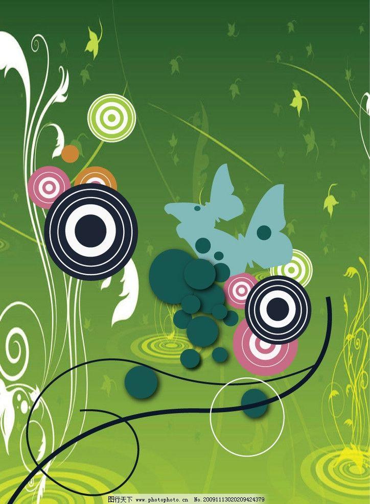 绿色 时尚 蝴蝶 圆圈 流线