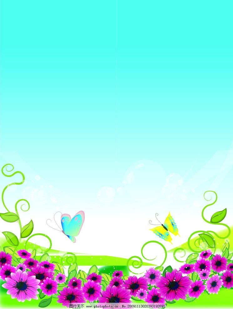 漂亮花边 蝴蝶 花 蓝色 花边花纹 底纹边框 设计 150dpi jpg