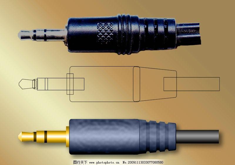 5眼针式插头接线法