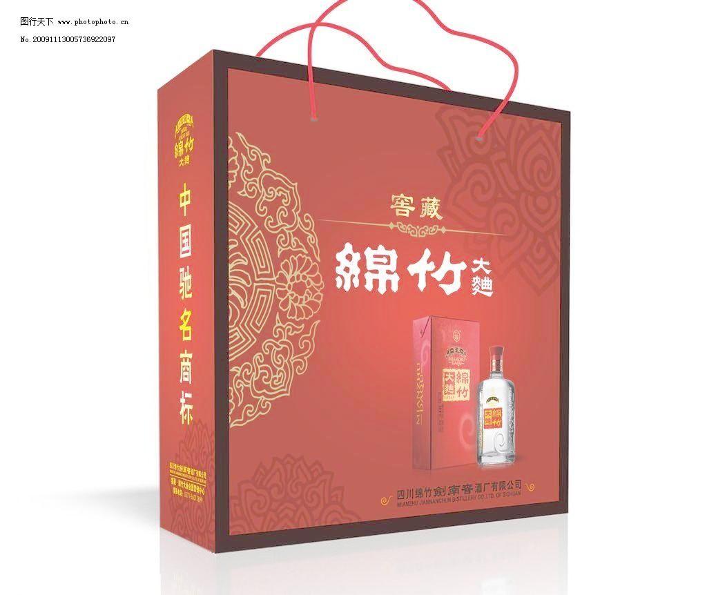 手提袋 手提袋图片免费下载 广告设计 吉祥纹 酒 手提袋模板下载图片